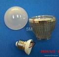 LED球泡燈鰭片式燈杯套件