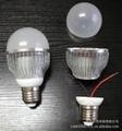 G60 6W LED鰭片式球泡