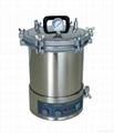 自動手提式高壓蒸汽滅菌器  1