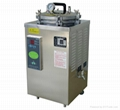 立式壓力蒸汽滅菌器BXM-30