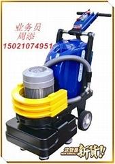 Multi-function floor polishing machine