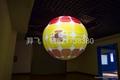 氣承式視頻投影球 3