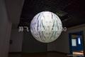 氣承式視頻投影球 5