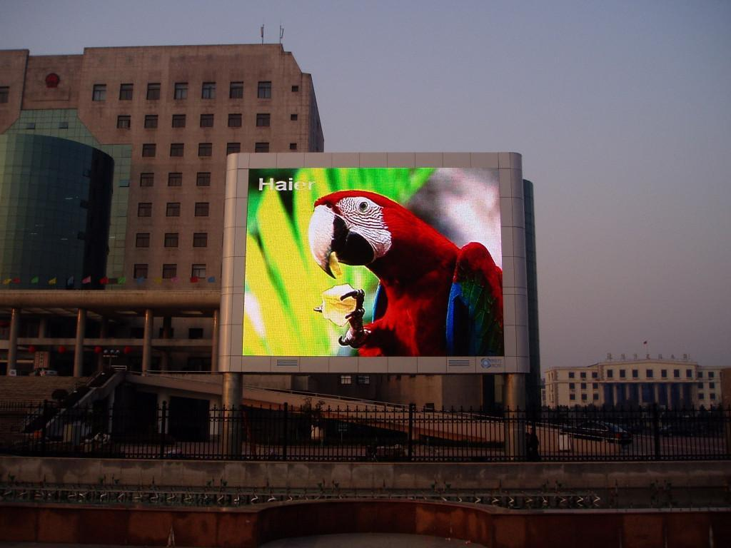 outdoor led billboard - 6 - sansun (China) - Electricity Meter ...