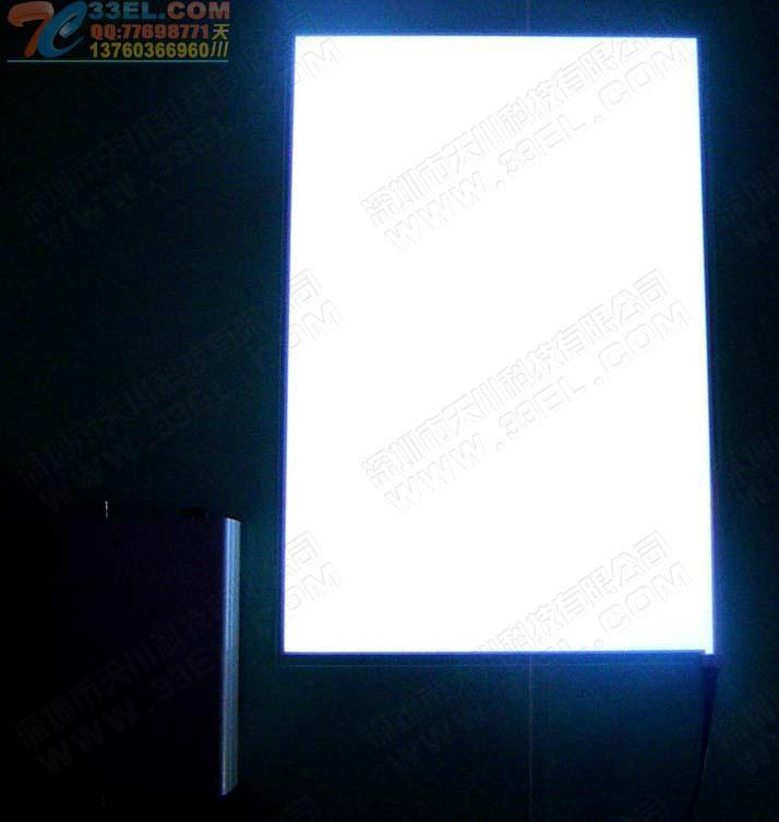 EL冷光片(白光) 1