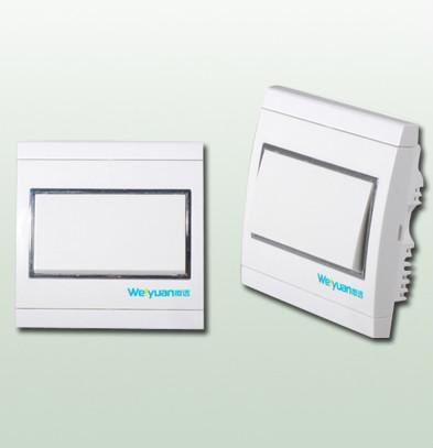 RF single button rocker switch 1