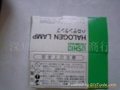 ushio卤素灯泡24V270WB(图)