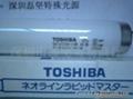 供应TOSHIBA东芝FLR4