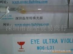 EYE岩崎金属卤素UV灯管M06-L31