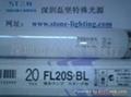 供应东芝FL20S.BL紫外线