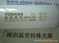 供应TOSHIBA(东芝)FL