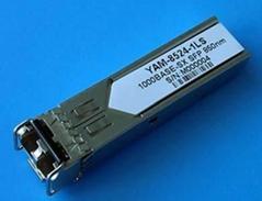 SFP 多模850 1.25G 光模塊