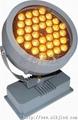 節能型大功率LED投光燈