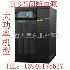 沈阳UPS不间断电源