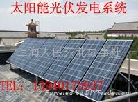 东北太阳能光伏发电系统