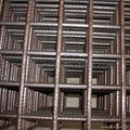 Steel Bar Concrete Reinforcement Wire Mesh