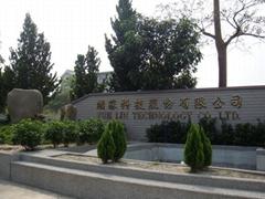 Yuh Lin Technology Co., Ltd.