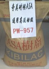 供应台湾奇美ASA PW-978B
