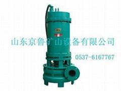 11kw排污排沙潜水电泵