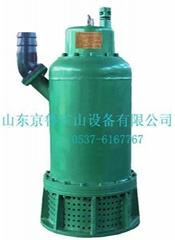 37kw排污排沙潜水电泵