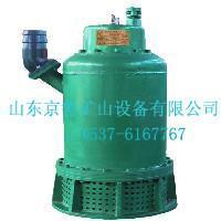 55kw排污排沙潜水电泵