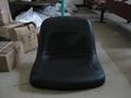 Lawn mower seat 1