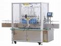 自動液體灌裝生產線