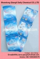 Rich foam clothes washing powder skype janewong24