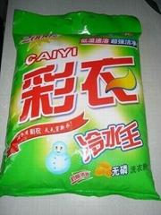 Rich foam effective washing powder skype janewong24