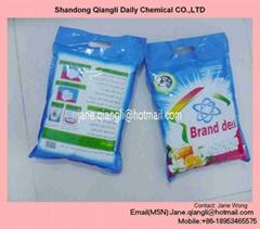 Rough dry washing powder skype janewong24