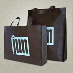 时尚包装袋环保购物袋广告袋制作