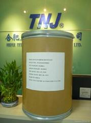 Taurine 99.5%min. nutrition enhance