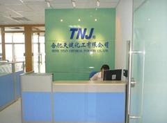 hefei TNJ chemical co.ltd