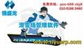 北京專業滑雪場一卡通管理系統