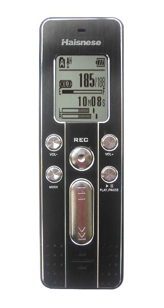 海力士錄音筆X-818 1