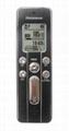 海力士錄音筆X-818