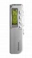 海力士數碼錄音筆X-810
