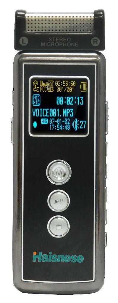 海力士錄音筆X-836 1