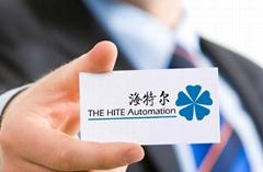 深圳市海特尔自控有限公司