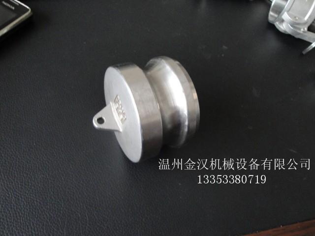 不鏽鋼快速陽端堵頭DP型 1