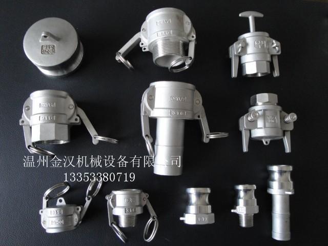 不鏽鋼快速陽端堵頭DP型 2