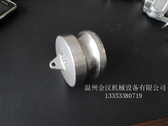 不鏽鋼快速陽端堵頭DP型 3