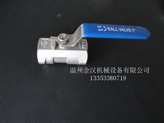 不鏽鋼一片式球閥Q11F 1