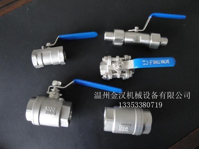 不鏽鋼二片式內螺紋球閥Q11F 2
