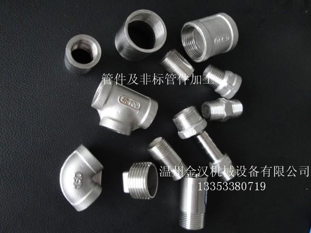 不鏽鋼三片式內絲Q11F球閥 5
