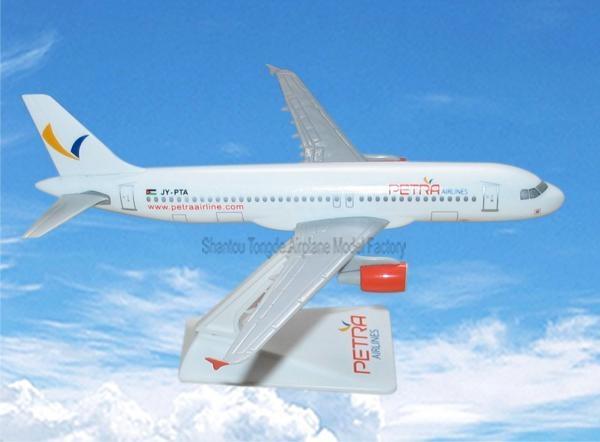 飛機模型 1