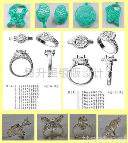珠宝首饰模版设计 2