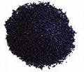 供应水净化处理果壳活性炭 2