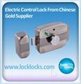 Electro-mechanical Lock 1
