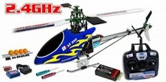 WASP  Belt 250 CNC RTF 2.4GHz (include